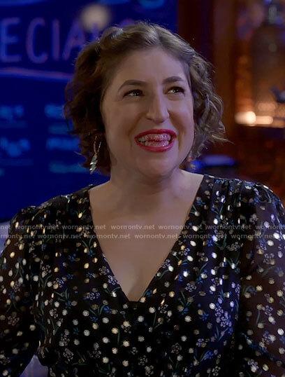 Kat's floral v-neck dress with metallic dots on Call Me Kat