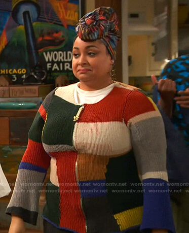 Raven's colorblock knit zip cardigan and pants on Ravens Home