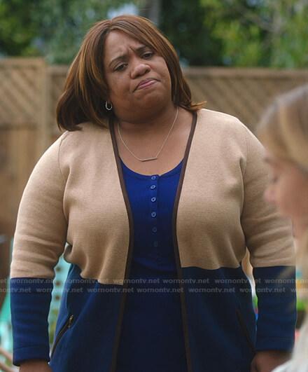 Miranda's beige and blue two-tone cardigan on Greys Anatomy