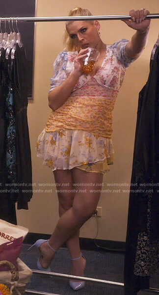 Summer's textured cardigan on Girls5eva