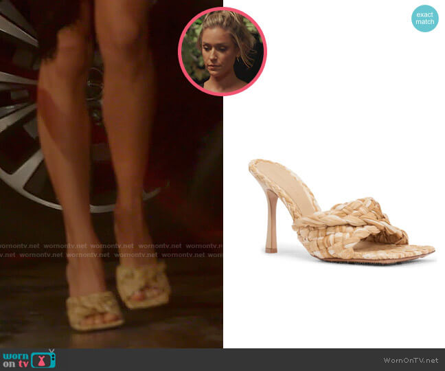Bottega Veneta Intrecciato Slide Sandal worn by Kristin Cavallari on The Hills New Beginnings