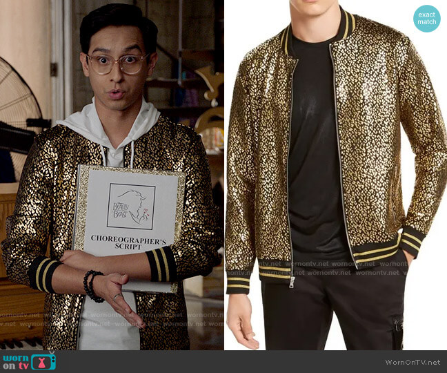 INC International Concepts Varsity Leopard Print Jacket worn by Carlos Rodriguez (Frankie A. Rodriguez) on High School Musical The Musical The Series