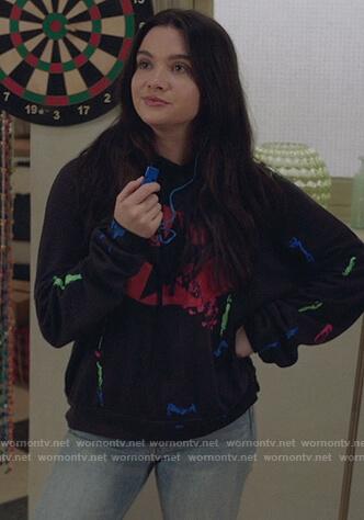 Jane's star printed sweatshirt on The Bold Type