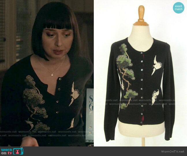 Lucky Brand Crane Cardigan worn by Chrissy Beppo (Sofia Hasmik) on Superman & Lois