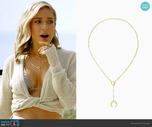 Uncommon James Over the Moon Necklace worn by Kristin Cavallari on The Hills New Beginnings