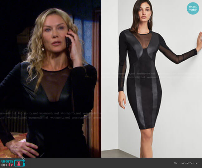 Mesh Inset Cocktail Dress by Bcbgmaxazria worn by Kristen DiMera (Stacy Haiduk) on Days of our Lives