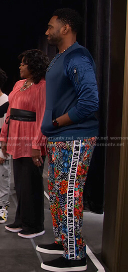 Moz's floral jogger pants on Family Reunion