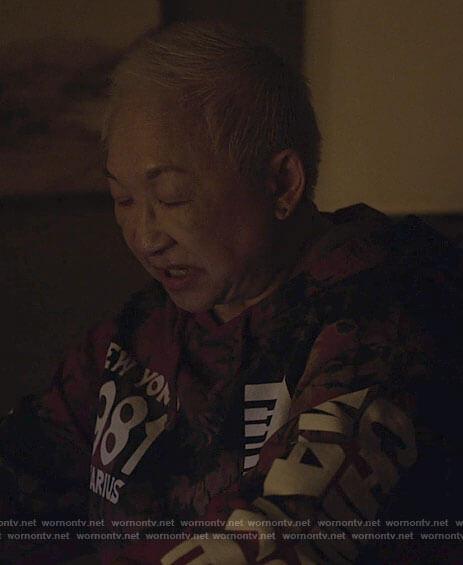 Grandma's tie dye Aquarius hoodie on Awkwafina is Nora From Queens